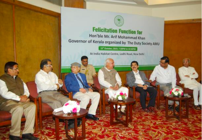 Felicitation of Hon'ble Governor of Kerala Mr. Arif Mohammad Khan